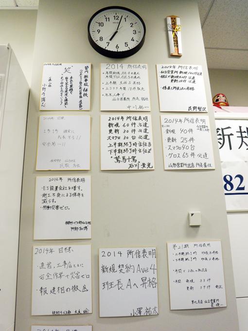 2014touhoku04.jpg