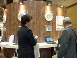 2015nagoya_11.jpg