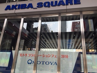 201607motoya_1.jpg