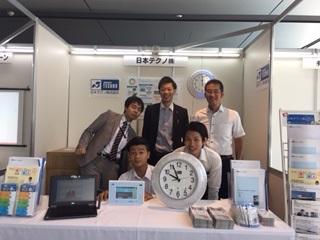 201607motoya_2.jpg