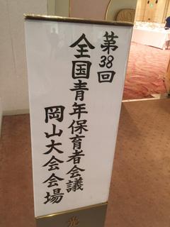 20160929_01.jpg
