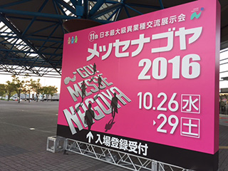 20161110_6.jpg