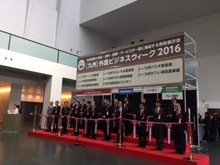 20161121_2.jpg