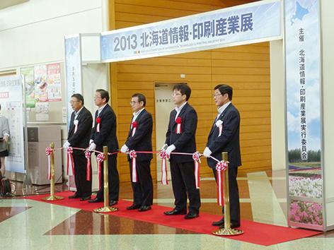 201309_hokkaidou01.jpg