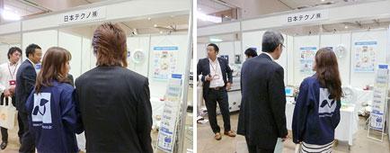 201309_hokkaidou03.jpg