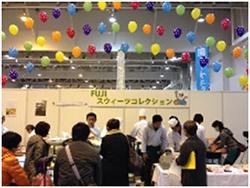 fuji7.jpg