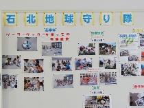 ishibashi06.JPG