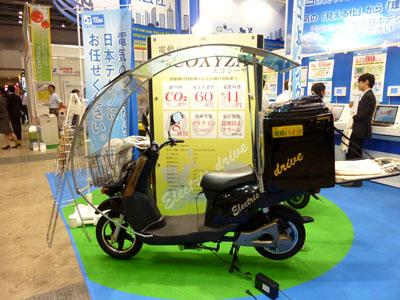 izakaya10_02.jpg