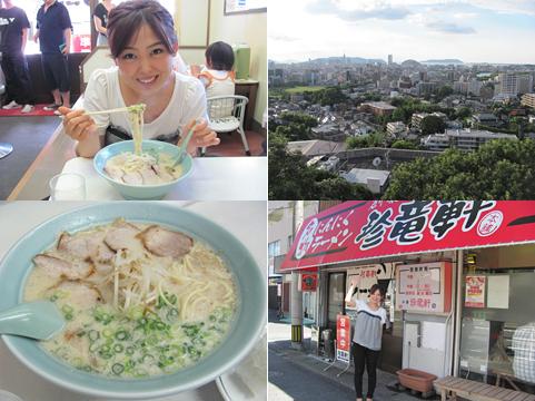 kyushu_2.jpg