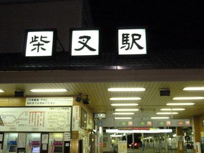shibamata4.JPG