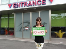 tamakoshi04.JPG