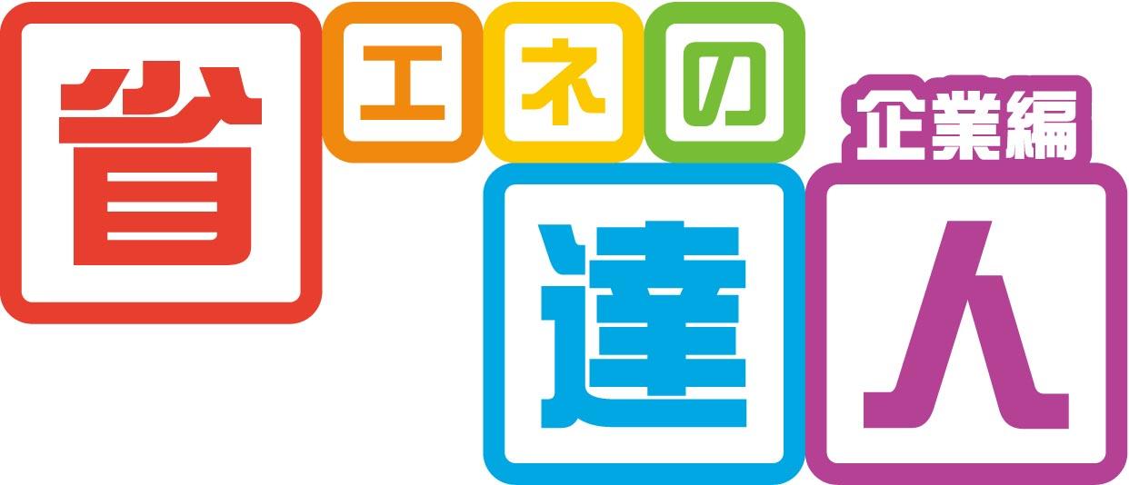tatsujin_logo.jpg