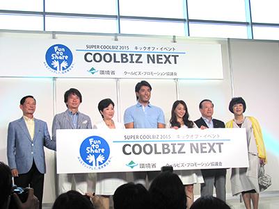 coolbiznext01.jpg