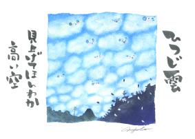 ecocale09.jpg