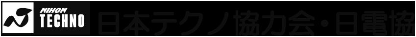 kyouryokukai_logo_k_old.png
