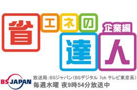 logo_new08.jpg